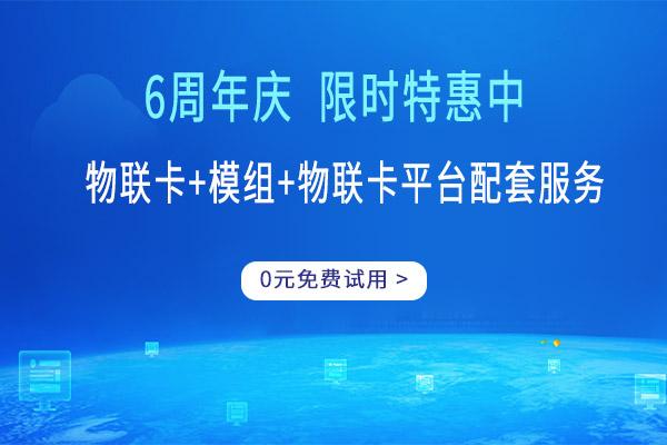 <b>如何在武汉申请POS机(我想在武汉办POS机,怎么</b>
